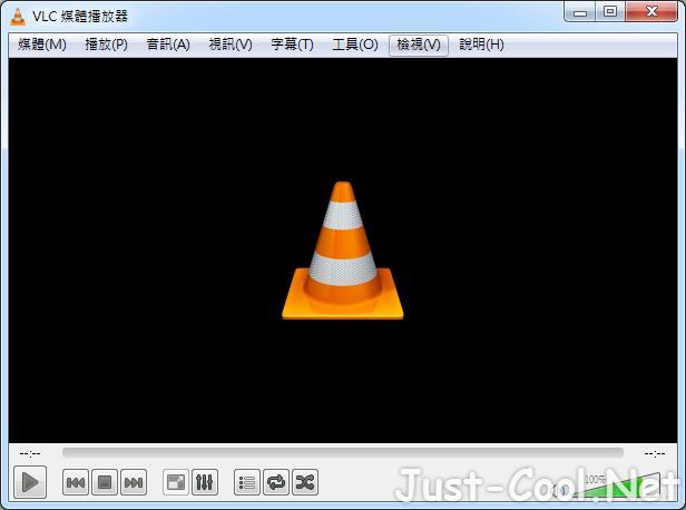 VLC Media Player 3.0.4 免安裝中文版 – 免費開源的跨平台多媒體播放器