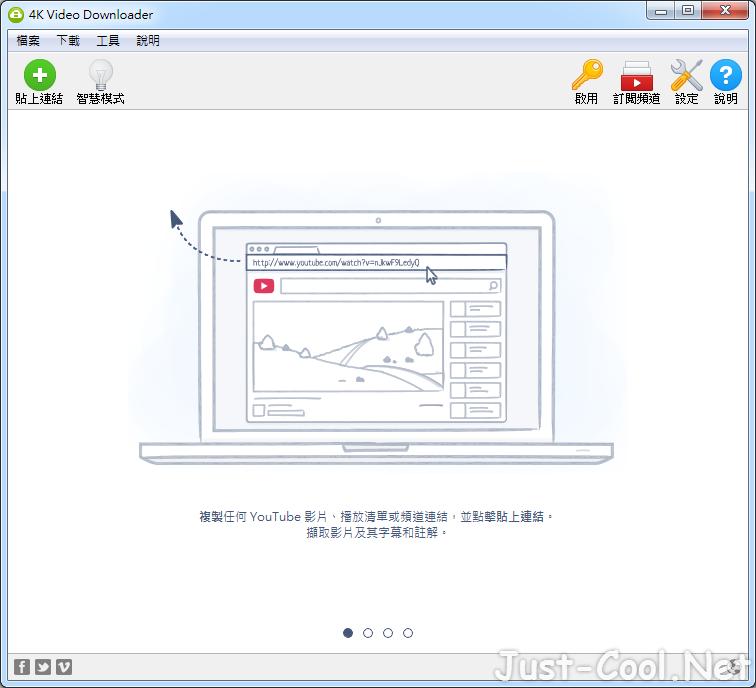 4K Video Downloader 4.5.0.2482 免安裝中文版 – YouTube 高畫質影片下載器