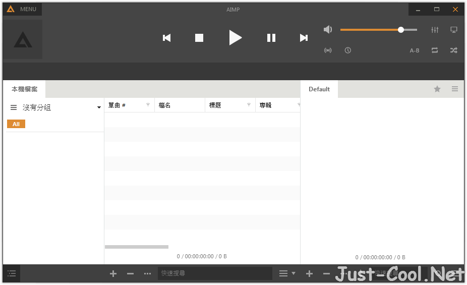 AIMP 4.60.2170 免安裝中文版  – 功能強大、介面設計人性化的音樂播放軟體
