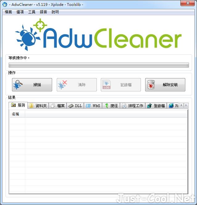 AdwCleaner 8.2 免安裝中文版 – 廣告軟體、廣告工具列、瀏覽器首頁綁架移除修復工具