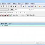 Aegisub 3.2.2 免安裝中文版 – 免費字幕編輯製作軟體