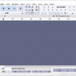 Audacity 3.0.5 免安裝中文版 – 免費聲音、音樂、音訊編輯剪輯軟體