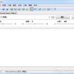 Balabolka 2.14.0.685 免安裝中文版 – 文字轉語音(TTS)工具
