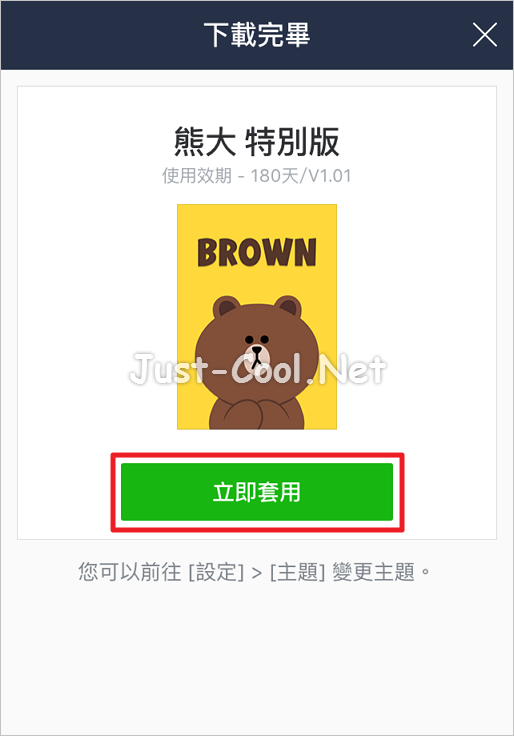 BrownSpecial_005
