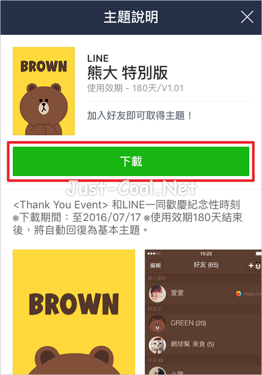 BrownSpecial_04