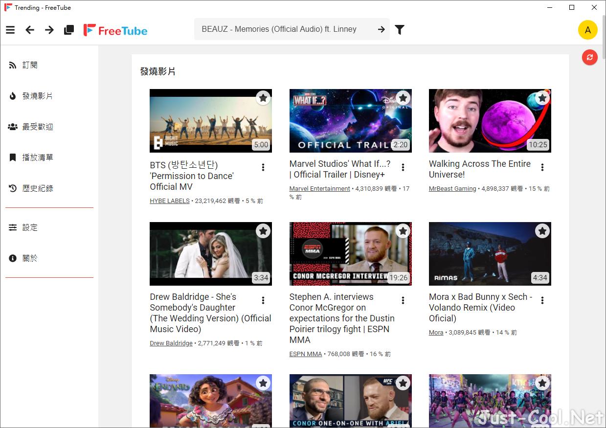 FreeTube 0.14.0 Beta 免安裝中文測試版 – YouTube 影片無廣告播放器