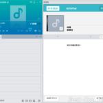 GOM Audio 2.2.20.0 免安裝中文版 – 免費音樂播放器