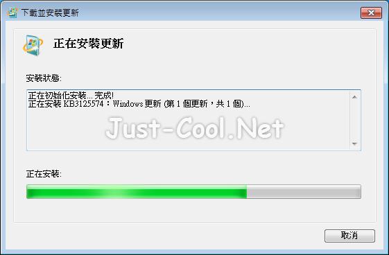 Microsoft Windows 7 SP1 官方更新懶人包(KB3125574)