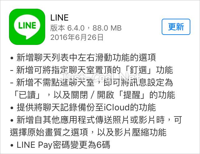 LINE_6.4.0_01