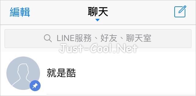 LINE_6.4.0_04-2