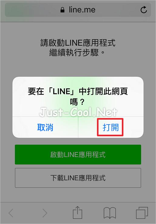 LINE_7021_02