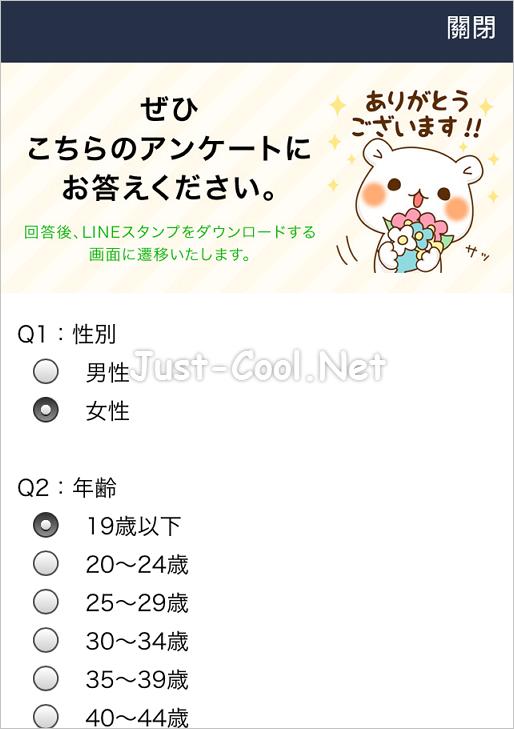 LINE_7021_04