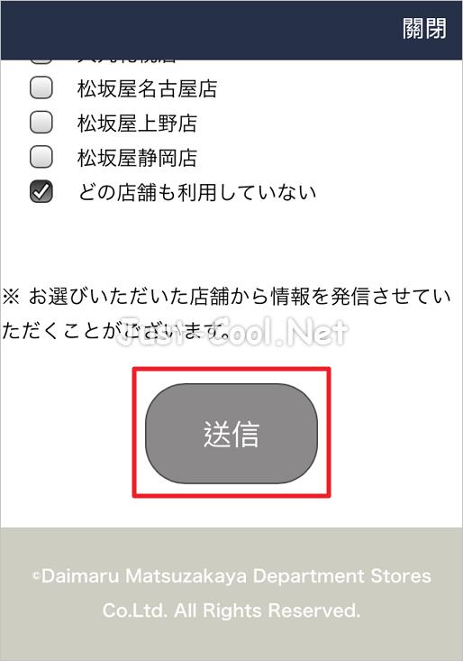 LINE_7021_06