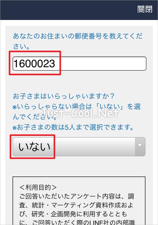 line_7357_05