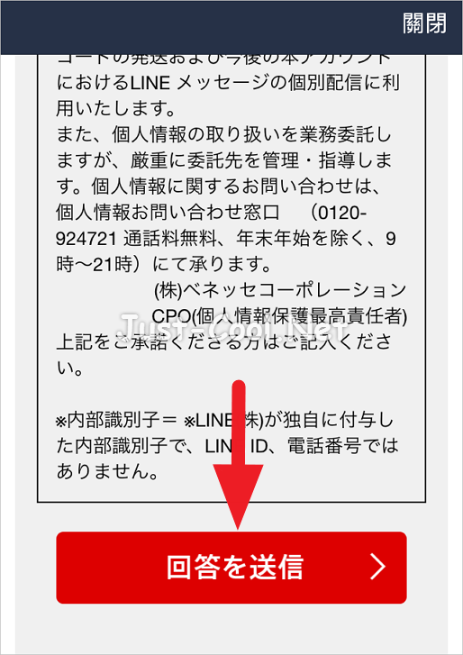 line_7357_06