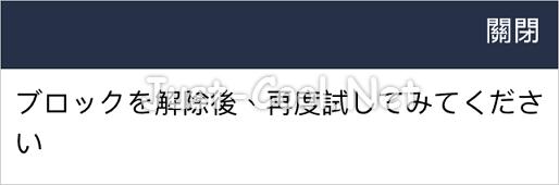 line_7357_08