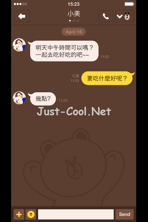 LINE_Theme_BrownSpecial_03