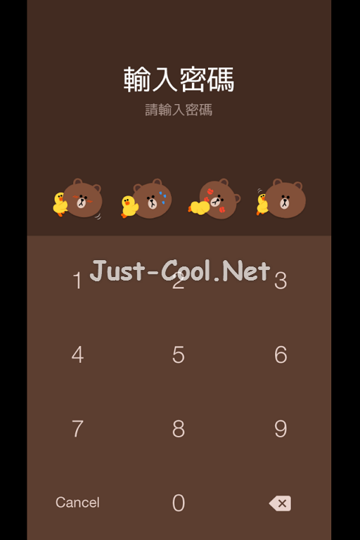 LINE_Theme_BrownSpecial_05