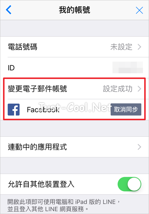 Line chat history backup on iCloud_06
