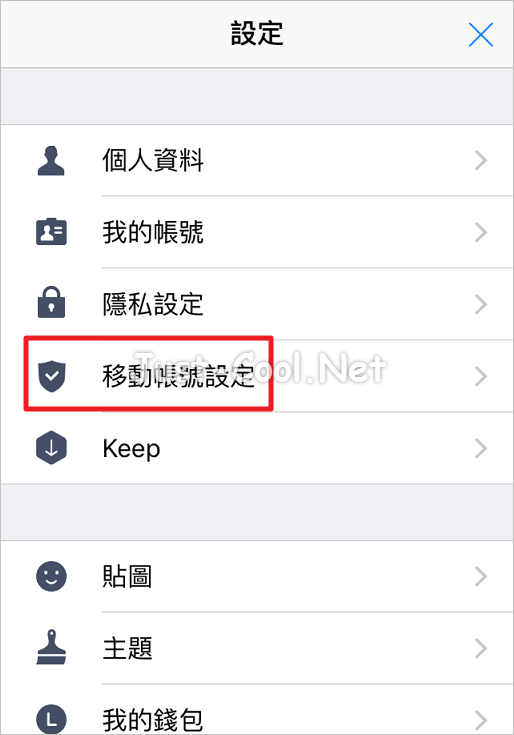 Line chat history backup on iCloud_07
