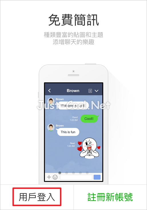 Line chat history backup on iCloud_09