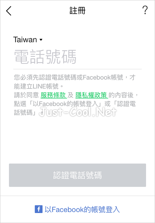 Line chat history backup on iCloud_12