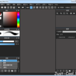 MediBang Paint Pro 12.1.1.8.7 免安裝中文版 – 免費插畫、漫畫繪圖軟體