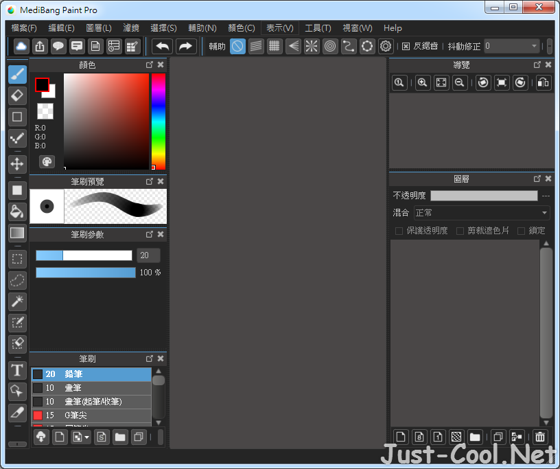 MediBang Paint Pro 13.0.1.8.11 免安裝中文版 – 免費插畫、漫畫繪圖軟體