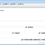 MediaInfo 0.7.92.1 免安裝中文版 – 影音媒體檔案相關資訊查詢