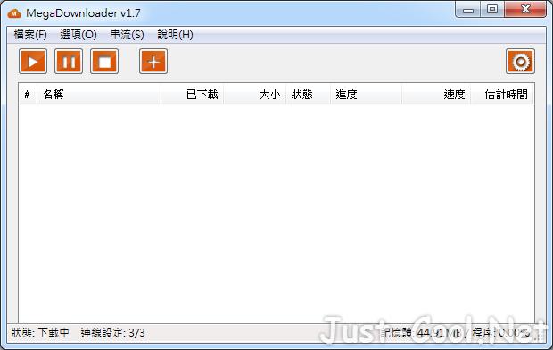 MegaDownloader 1.7 免安裝中文版 – MEGA 空間下載器