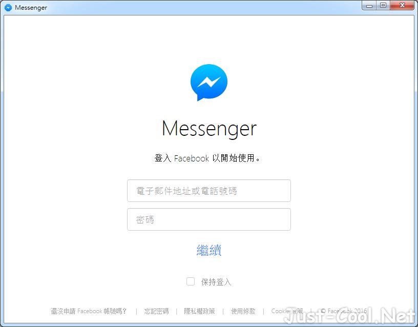Messenger 1.4.3 免安裝中文版 – Facebook 臉書即時通桌機電腦版