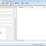 Mp3tag 3.06a 免安裝中文版 – MP3 音樂檔案標籤編輯、加入音樂專輯封面