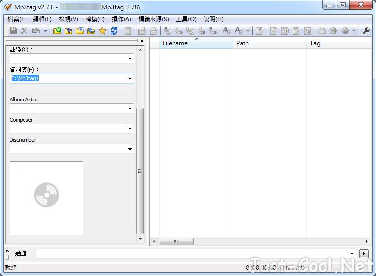 Mp3tag 2.84 免安裝中文版 – MP3 音樂檔案標籤編輯、加入音樂專輯封面