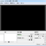 OBS Studio(Open Broadcaster Software)25.0.1 免安裝中文版 – 免費線上實況直播軟體