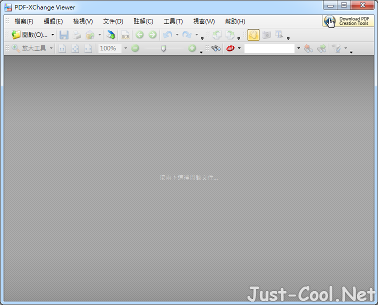 PDF-XChange Viewer 2.5.318.1 免安裝中文版 – 多功能、檔案小巧 PDF 閱讀器
