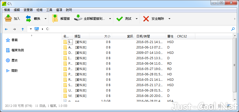 PeaZip 7.3.2 免安裝中文版 – 支援格式齊全的免費解壓縮工具