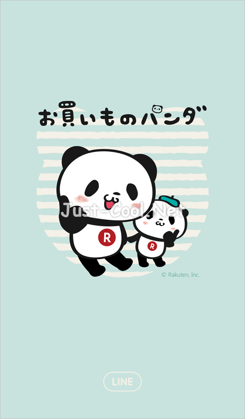 Shopping_Panda_Preview_01