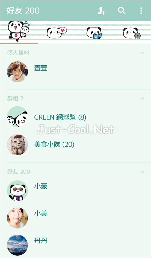 Shopping_Panda_Preview_02