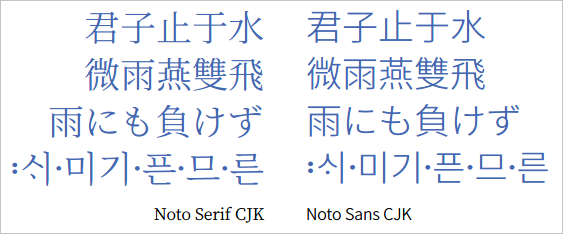 SourceHanSans_04