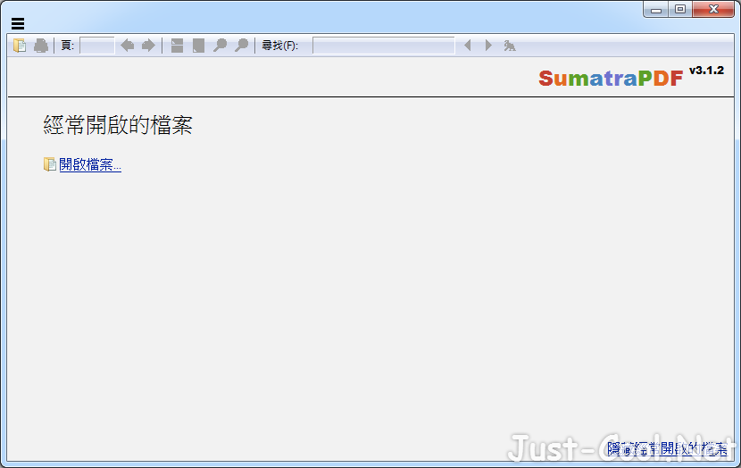Sumatra PDF 3.2 免安裝中文版 – PDF 文件閱讀器
