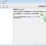 VirtualBox 6.0.4.128413 免安裝中文版 – 虛擬電腦系統軟體
