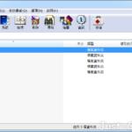 WinRAR 5.90 正體中文版 – 文件檔案壓縮工具