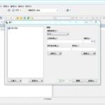 WinSCP 5.17.10 免安裝中文版 – SFTP用戶端、安全傳輸檔案