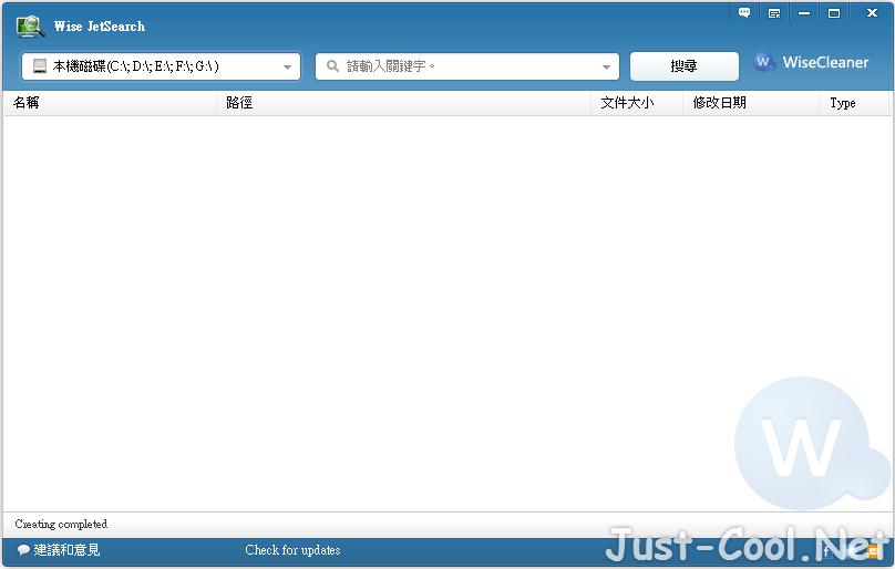 Wise JetSearch 2.35.142 免安裝中文版 – 文件檔案搜尋工具