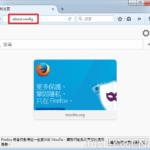 開啟 Firefox 瀏覽器多個分頁背景自動載入