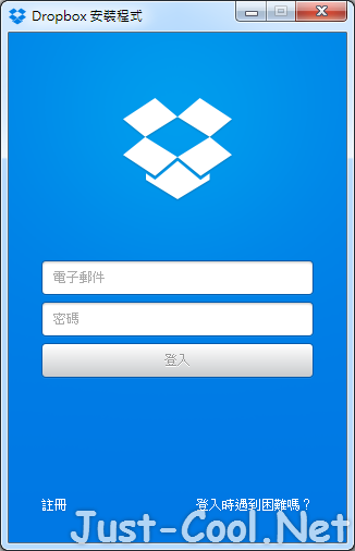 Dropbox 42.4.114 桌面應用程式安裝版 – 輕鬆同步、備份、存取 Dropbox 檔案