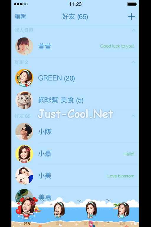 LINE_Theme_BrownSpecial_02