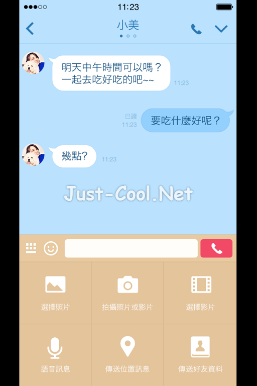 LINE_Theme_BrownSpecial_04