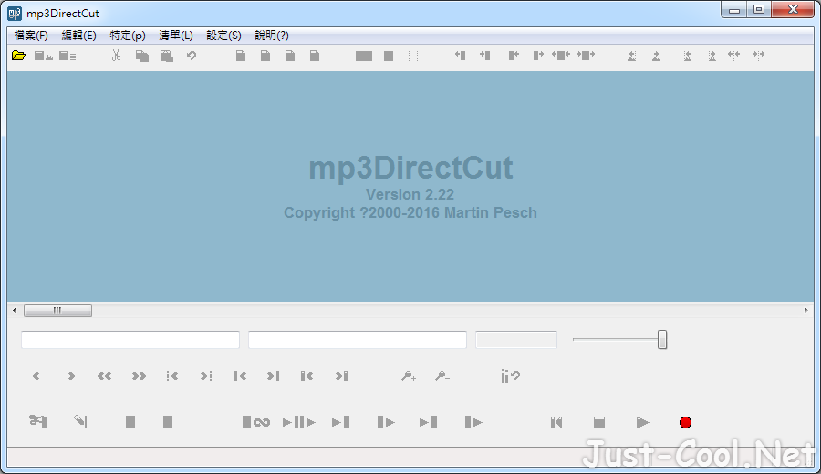 mp3DirectCut 2.31 免安裝中文版 – 手機鈴聲、MP3 音樂剪接工具