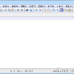 Notepad++ 7.8.8 免安裝中文版 – 免費代碼編輯器取代系統內建記事本